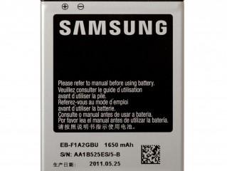 باتری اورجینال سامسونگ   Galaxy s2 I9100
