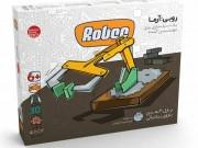 فروش عمده و جزیی اسباب بازی بسته رباتیک آرما (R301)