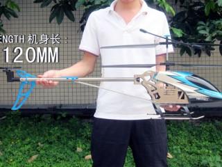 بزرگترین هلیکوپتر موجود در سایت  SY.8088-65A