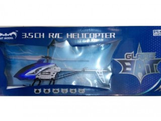 هلیکوپتر 3.5  کاناله BM