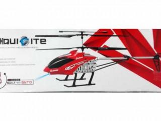 هلیکوپتر کنترلی رادیویی 1206