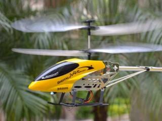هلیکوپتر رادیویی بزرگ BR-6608