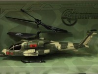 هلیکوپتر طرح جنگی J-L807