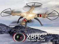 کوادکوپتر بزرگ syma x8hc دوربین دار با قابلیت تنظیم ارتفاع