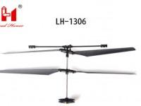 ساچ بلید کامل  و جفت چرخ دنده  و ملخ کامل هلیکوپتر lh1306
