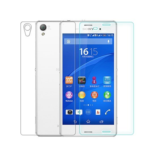 محافظ صفحه نمایش شیشه ای Sony Xperia Z3 Blue Light