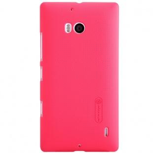 قاب محافظ Nokia Lumia 930 Frosted Shield