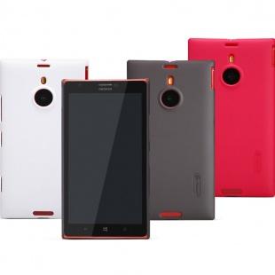 قاب محافظ Nokia Lumia 1520 Super Frosted Shield