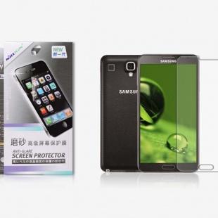 محافظ صفحه نمایش Nillkin Matte Scratch-resistant Protective Film For Samsung Galaxy Note 3 Neo