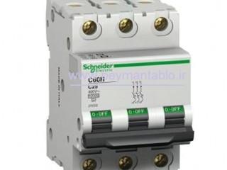 کلید مینیاتوری (mcb) سه پل / سه فاز 63 آمپر Schneider electric
