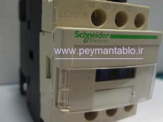 کنتاکتور 18 آمپر ، (Schneider electric (380 V AC