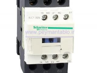 کنتاکتور 25 آمپر ، (Schneider electric (380 V AC