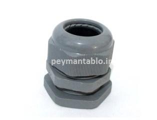 گلند کابل پلاستیکی (Marrolin (PG 29