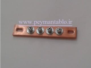 شینه مسی نول 4 پیچ (عرض 2 سانتیمتر)