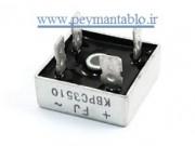 دیود یکسو کننده ولتاژ AC به DC تک فاز (دیود پل)10 آمپر
