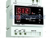 سوپر تایمر دیجیتال با سیستم میکرو پروسسوری (SHIVA Amvaj (14B2