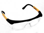 عینک آزمایشگاهی