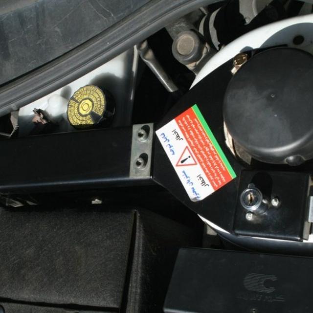 محافظ کامپیوتر رانا و 206 اکومکس