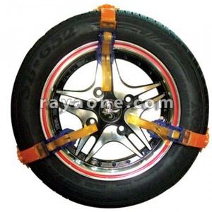 زنجیر چرخ پلیمری 6 بندی نارنجی
