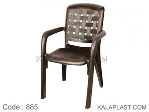صندلی دسته دار کد 885