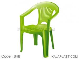 صندلی دسته دار طرح خورشیدی 848