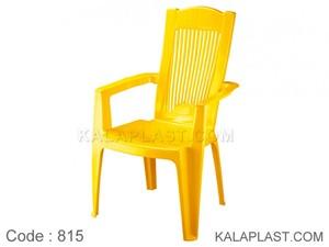 صندلی دسته دار مبلی پشت بلند 815