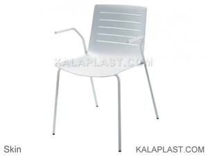 صندلی دسته دار اِسکین ساخت اسپانیا