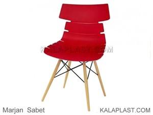صندلی بدون دسته مرجان با پایه چوبی ثابت