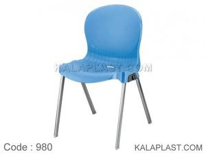 صندلی بدون دسته پایه آلومینیومی 980