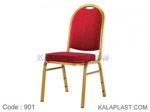 صندلی بدون دسته با فریم آلومینیومی کد 901