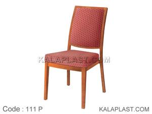 صندلی بدون دسته بنکوئیت کد 111P