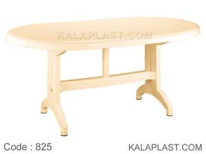 میز 6 نفره بیضی بزرگ پلاستیکی کد 825