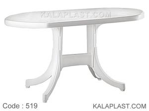 میز 6 نفره بیضی پایه هلالی پلاستیکی کد 519