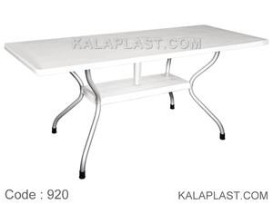 میز 8 نفره مستطیل پایه آلومینیومی کد 920