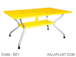 میز 6 نفره مستطیل پایه آلومینیومی کد 921