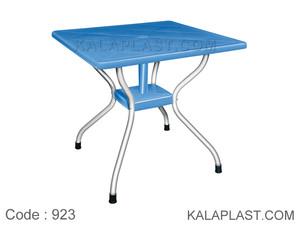 میز 4 نفره مربع پایه آلومینیومی کد 923