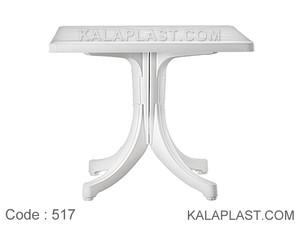 میز 4 نفره مربع پلاستیکی پایه هلالی کد 517