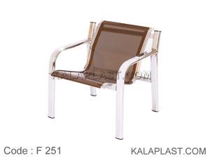 صندلی انتظار 1 نفره پانچ کد F251
