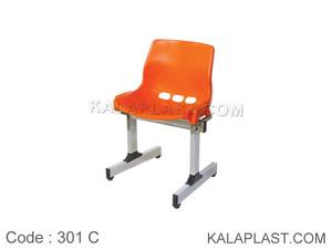 صندلی انتظار 1 نفره پروفیلی کد 301C