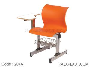 صندلی آموزشی 1 نفره با جاکتابی کد 207A