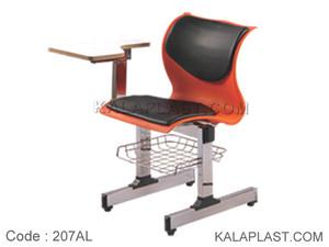 صندلی آموزشی 1 نفره با جاکتابی و رویه چرم کد 207AL