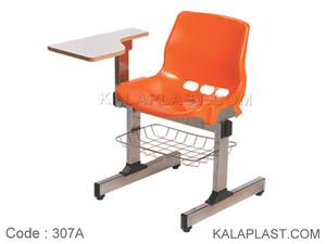 صندلی آموزشی 1 نفره با جاکتابی کد 307A