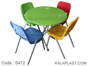 ست میز و صندلی 4 نفره کد S472