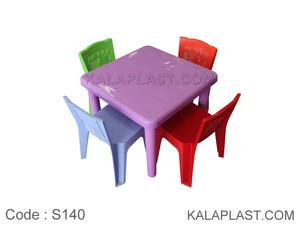 ست میز و صندلی کودک 4 نفره کد S140