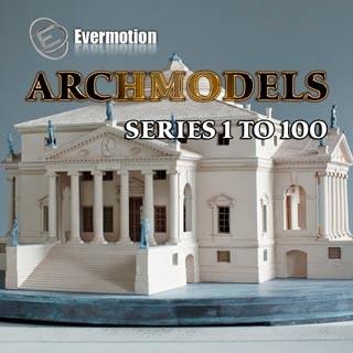 سری کامل مدل های سه بعدی آرچ مدل