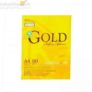 کاغذ GOLD A4  اندونزی