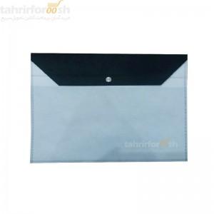 پوشه دکمه دار پارچه ای دو رنگ سفید مشکی بسته 400 عددی